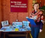 Книжно-иллюстративная выставка