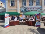 Празднование Дня России в Чаплыгине